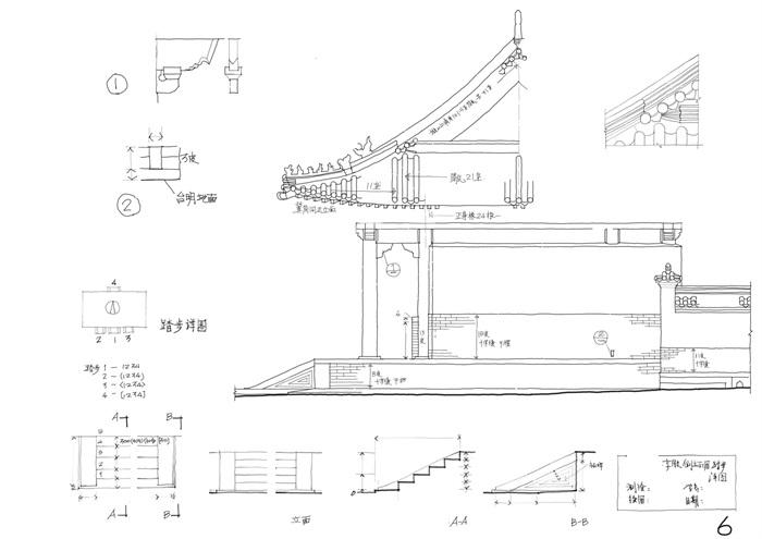 085-大学古建筑测绘图(7)