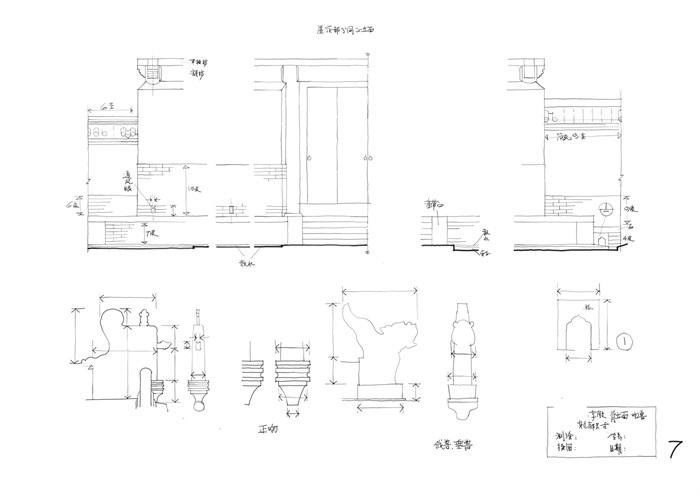 085-大学古建筑测绘图(8)