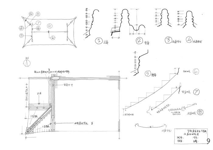 085-大学古建筑测绘图(10)