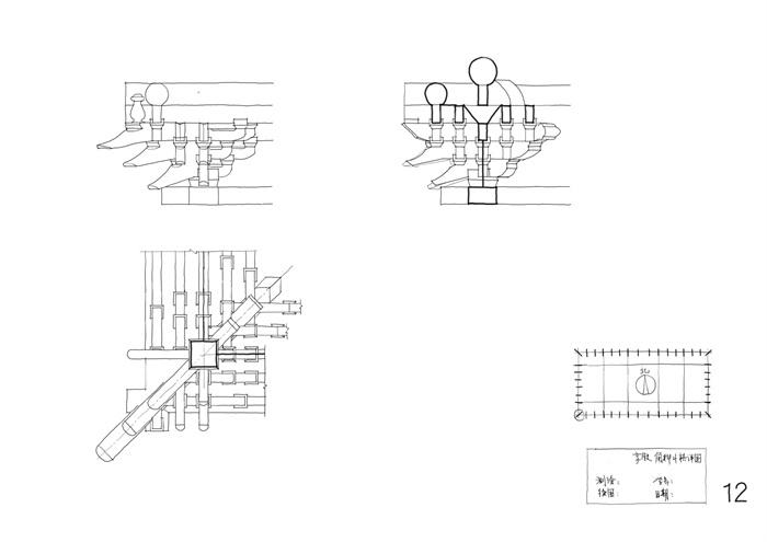 085-大学古建筑测绘图(13)