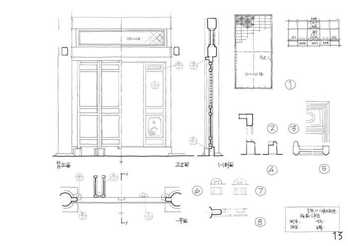 085-大学古建筑测绘图(14)