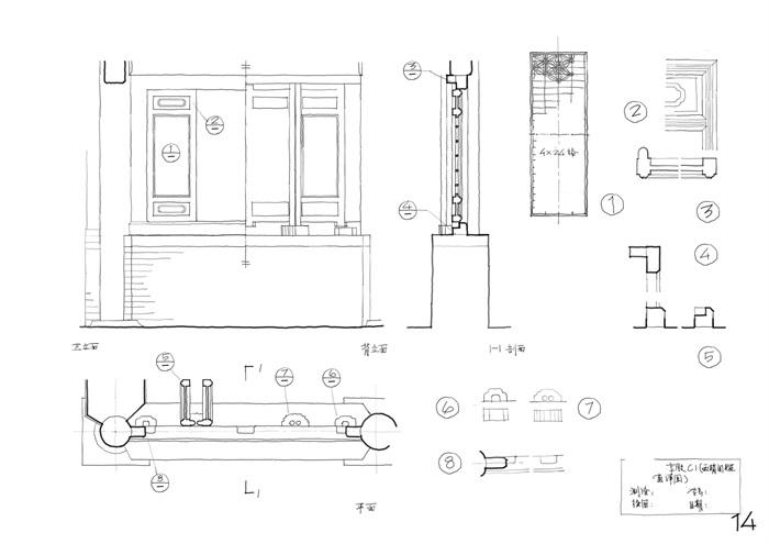 085-大学古建筑测绘图(15)