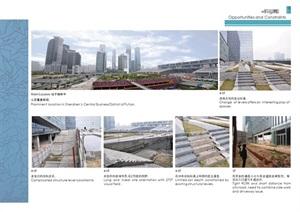 深圳四季酒店rar 内容丰富详细,具有很高的学习价值,值得下载