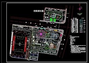 某详细的学院校园规划方案cad总平面图含指标