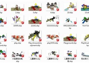 儿童游乐设施52个----模型丰富详细材质清晰,具有很高的学习价值,值得下载