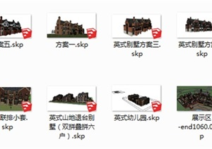 英式别墅2----模型丰富详细材质清晰,具有很高的学习价值,值得下载