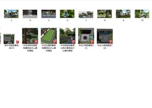 新中式別墅庭院大禮包(內含10套新中式庭院景觀設計方案)