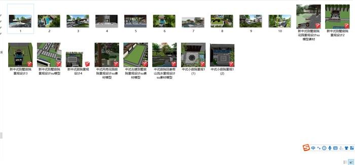 新中式别墅庭院大礼包(内含10套新中式庭院景观设计方案)(1)