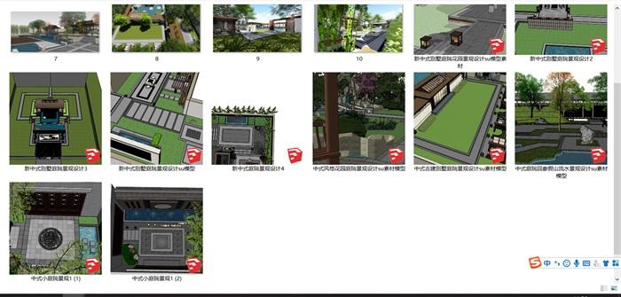 新中式别墅庭院大礼包(内含10套新中式庭院景观设计方案)(2)