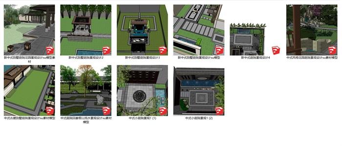新中式别墅庭院大礼包(内含10套新中式庭院景观设计方案)(3)