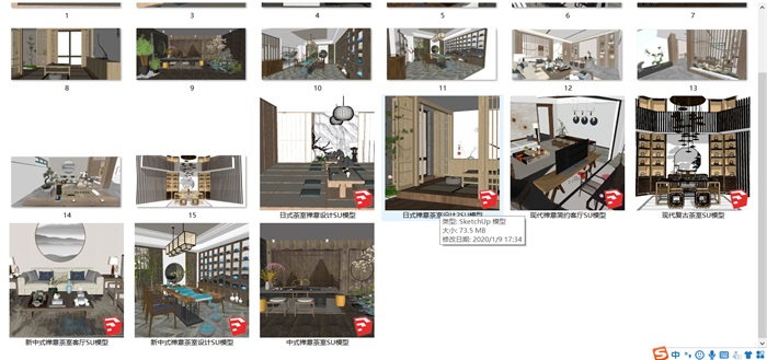 新中式日式現代茶室禪意設計SU模型(大禮包,內含七套茶室景觀設計)(1)