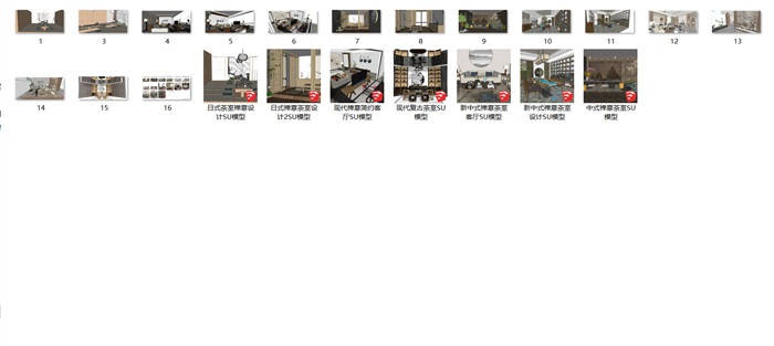 新中式日式现代茶室禅意设计SU模型(大礼包,内含七套茶室景观设计)(2)