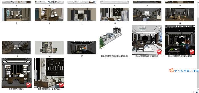 新中式室內設計素材su模型資料包(1)