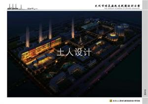 煤气厂改造设计方案-厂区改造休闲