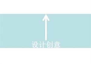 上海第一紡織機械廠設計創意園