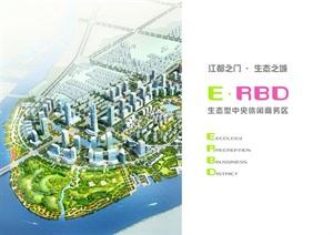 江都舜天路城市设计内容丰富详细材质清晰,具有很高的学习价值,值得下载