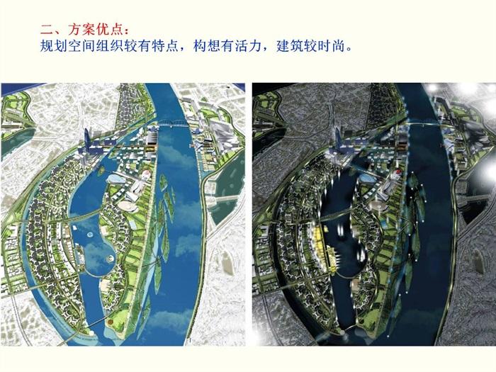 福州市东部新城中心区城市设计(4)