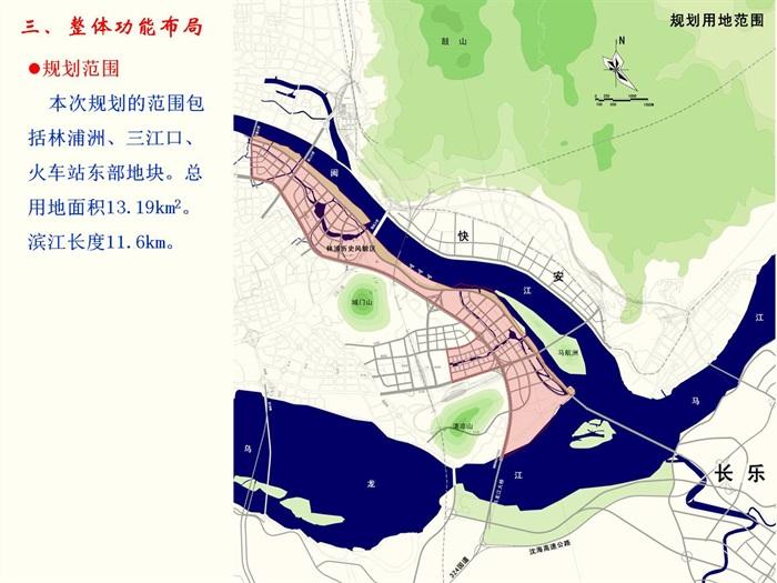 福州市东部新城中心区城市设计(7)
