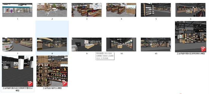 工業風設計超市貨架貨物擺件產品等(內含三套工業風超市設計)SU模型(1)