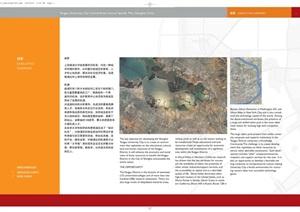 [SOM]上海杨浦大学城中央社区规划155p