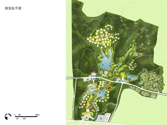 [多义景观]青岛世园会多义概念规划汇报(5)