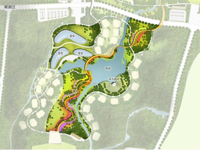 [多义景观]青岛世园会多义概念规划汇报(7)