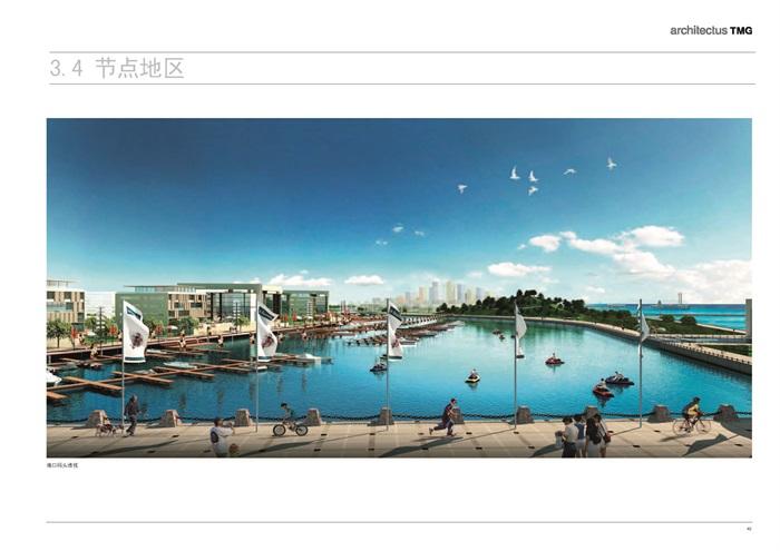 江蘇啟東圓陀角旅游區區域規劃設計方案(TMG)(9)