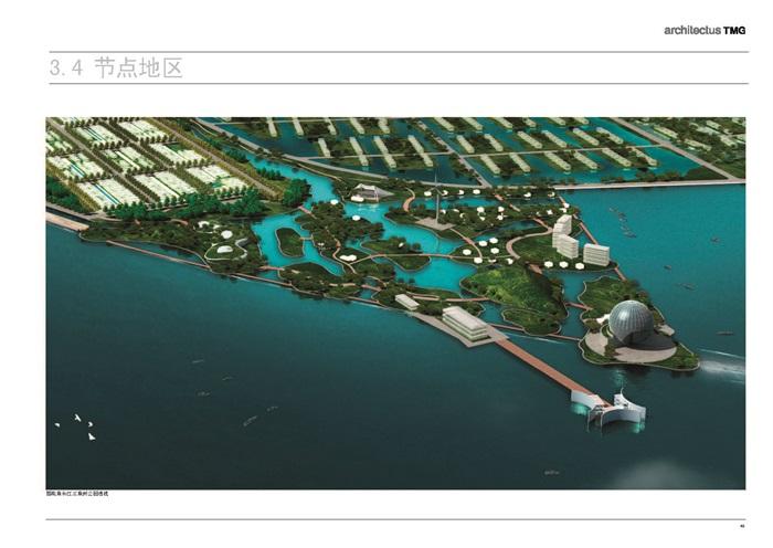 江蘇啟東圓陀角旅游區區域規劃設計方案(TMG)(10)