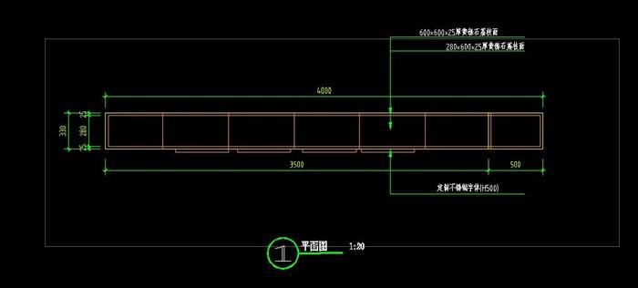 LOGO墻詳圖(4)