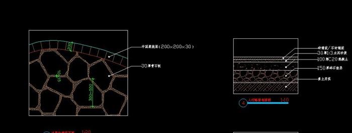 08-铺装及基础详图(2)