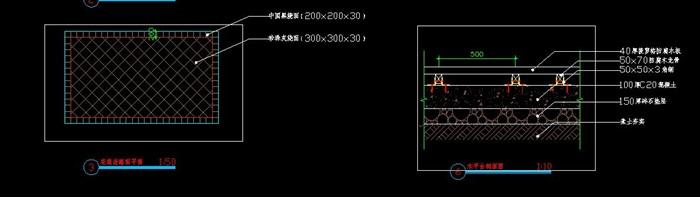 08-铺装及基础详图(4)
