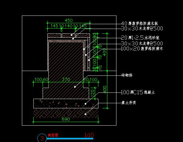09-花池座椅详图(2)