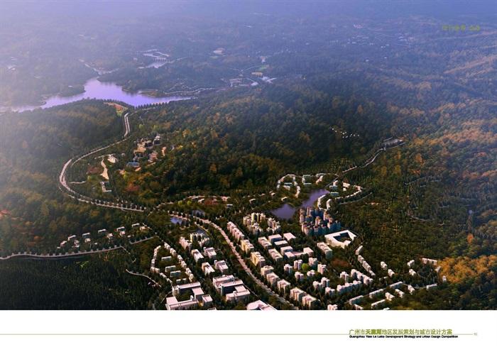 廣州天鹿湖地區發展策劃與城市設計方案(8)