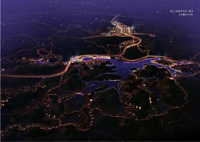 廣州天鹿湖地區發展策劃與城市設計方案(13)