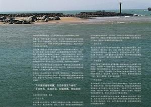 全套海南萬寧英豪半島生態旅游度假區概念性總體規劃