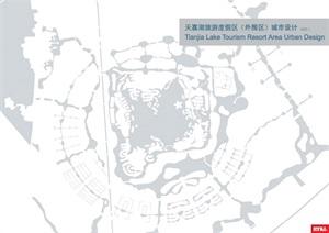 天嘉湖旅游度假区城市设计