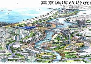 巽寮滨海旅游度假区城市设计-------内容丰富详细,具有很高的学习价值,值得下载