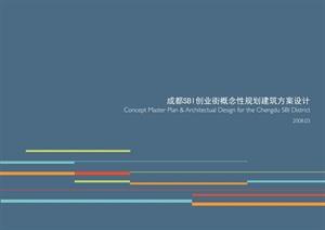 [ATKINS]天津經濟技術開發區標志性建筑全套設計文本
