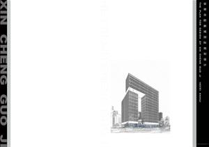 华远金外滩北区地块建筑概念规划