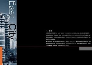 万达东京湾小区规划------内容丰富详细,具有很高的学习价值,值得下载