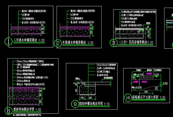 T-1 通用詳圖_t8(1)