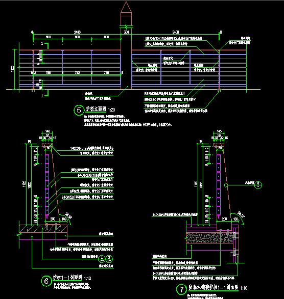 X-2異形座椅詳圖,X-3座椅及護欄詳圖(3)