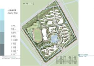 无锡高等师范学校校园景观规划