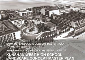 01昆山西部高中校园景观