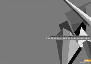 010虹桥商务区商业设计------------内容丰富详细,具有很高的学习价值,值得下载