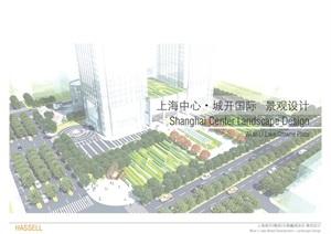 018城开城市中心景观设计
