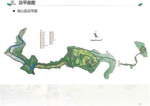 贵州独山创艺茶园修建性详细规划(128页)