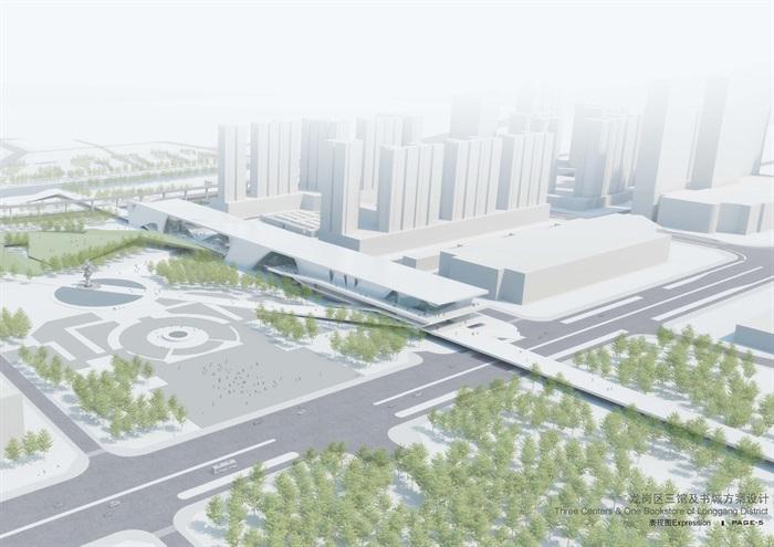 023龍崗區三館及書城方案設計(2)