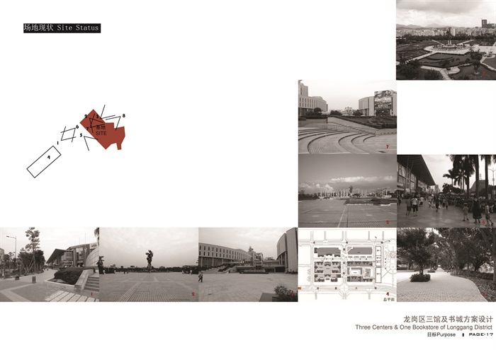 023龍崗區三館及書城方案設計(6)