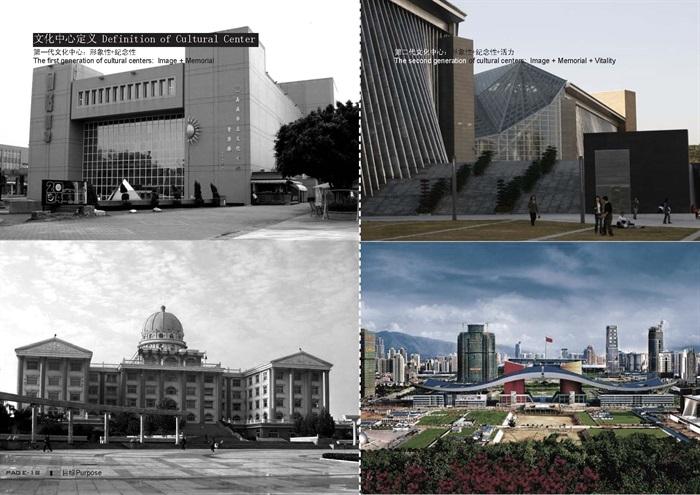 023龍崗區三館及書城方案設計(7)